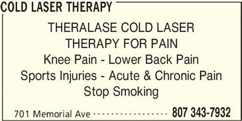 cold laser therapy stop smoking dallas picture 5