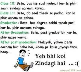 sleeping tablets names for girls in urdu picture 9