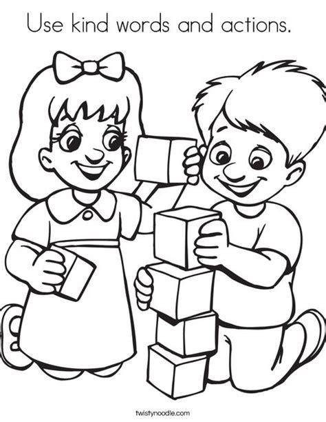 jocuri cu fete dezbracate de chiloti side life picture 3