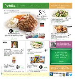 publix 2015 cigarette prices picture 9
