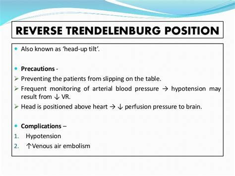why is blood pressure lower in supine position picture 11