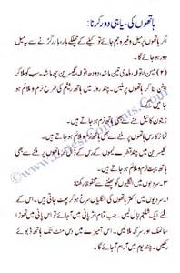 a qurani wazaif for skin to become white picture 21
