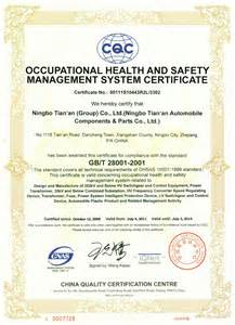 online health and safety certificates picture 11