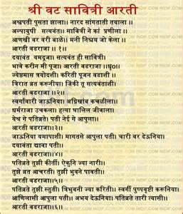 marathi pranay katha in marathi picture 13