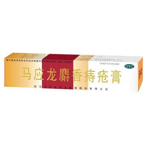 chinese herbal fel ursi hemorrhoid california picture 3