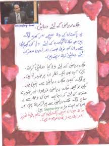 hamdard ke dawa male ka liye dard smart picture 11