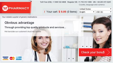 buy reloramax online with mastercard picture 18