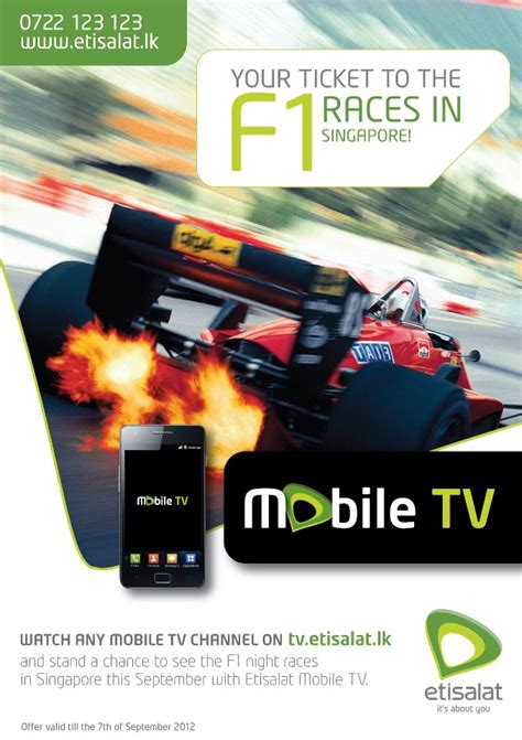f1 singapore discount picture 1