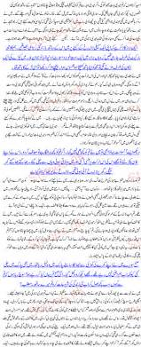 urdu funda in urdu font picture 5