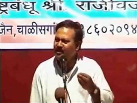 ayurvedic tips and treatment by rajiv dixit picture 8