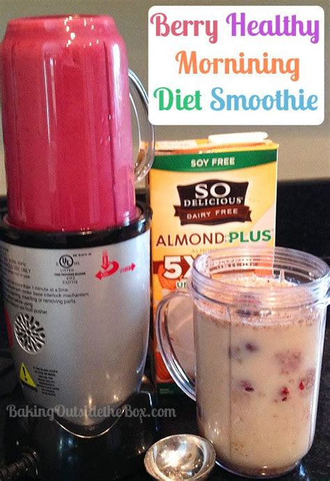 cactus smoothie for weight loss recipe picture 1
