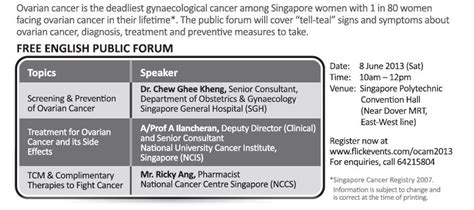 ovarian cancer singapore treatment for boils picture 1