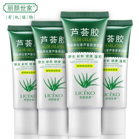 acne treatment aloe free picture 5