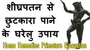 muhase ke medicine in hindi picture 2