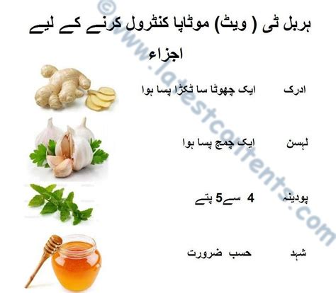 herbs tea for weight loss flat stomach picture 4