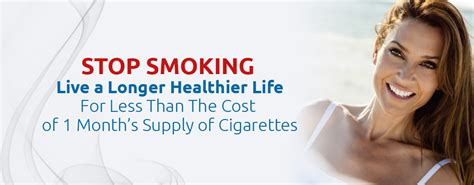 laser for quit smoking picture 6