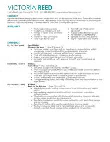 natural health nursing jobs picture 7