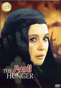 artis arab online picture 13