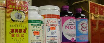 almighty colon cleanser picture 3