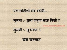 all sex marathi katha tips picture 5