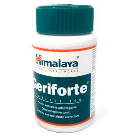 geriforte picture 2