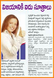 sex advice tips with doctor.telugu picture 7