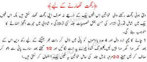 dr khurram tips acne scar with wood powder picture 15