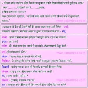 mp3 marathi sex store picture 1