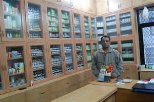 ayurvedic pharmacy in karachi picture 15