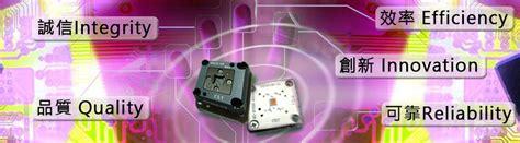 autoic technology co., ltd picture 7