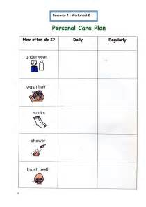 brushing h lesson plans picture 18