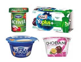 probiotic yogurt picture 2