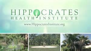 hippocrates health insute of boston ma picture 3