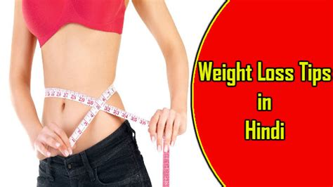 belly fat loss karne ke liye kya karna chahiye picture 5