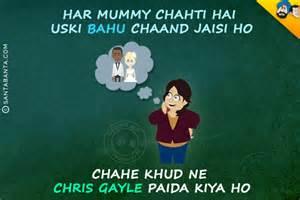 behen ne clean save kiya jhat ka picture 2
