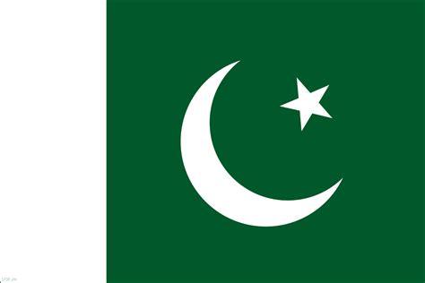 pakistan picture 1
