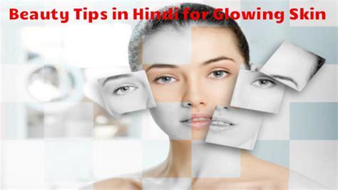 face pack in himalaya ke gun hindi picture 5