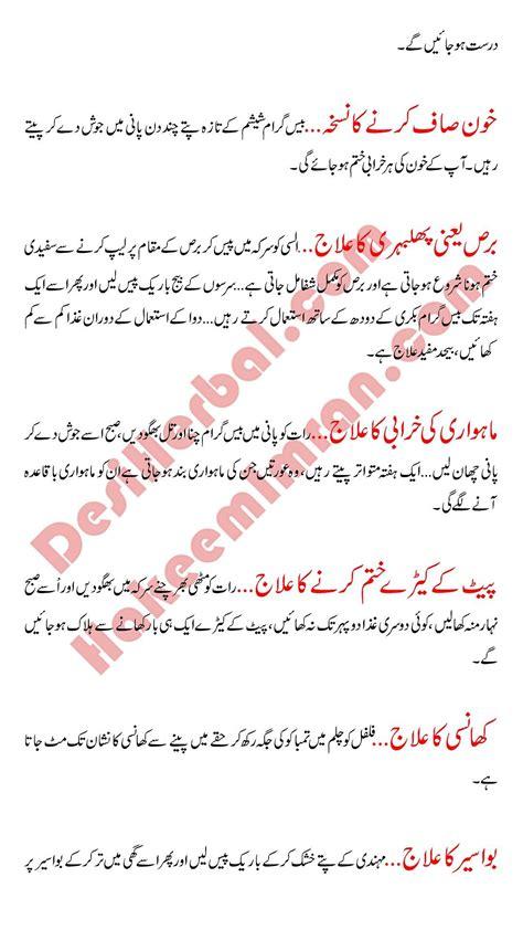 long time sex saloton urdu picture 6