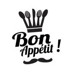 bo appetite picture 2
