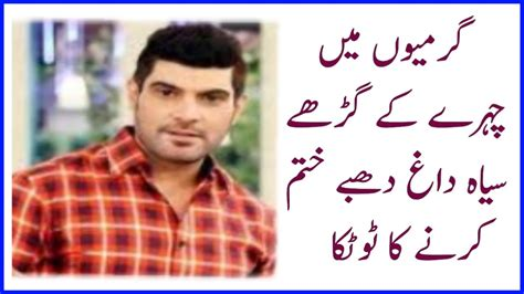 acni scar remedy by dr khurram picture 9
