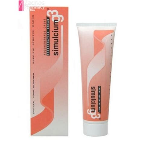 divya pharmacy products stretch marks picture 14