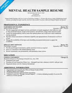 mental health job resume picture 2