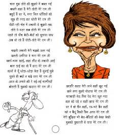 funny poems about aging picture 2