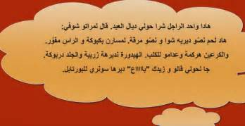 aflam maghribiya 9adima picture 5