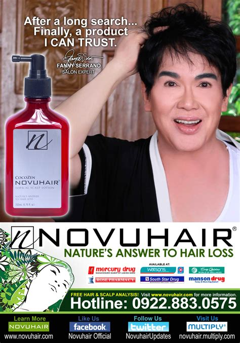 how much is novu hair picture 1