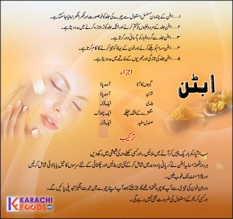 tips of doctor bilqees for face hair remover and wihtning cream picture 8