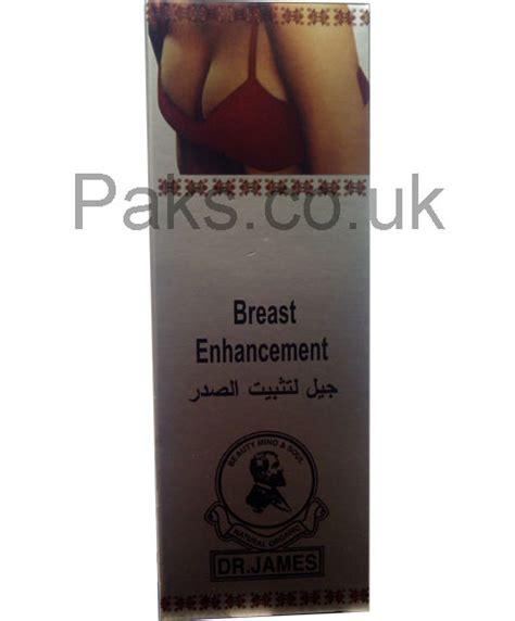 dr. soloman breast enhancement pictures picture 11