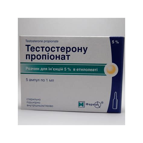 testosterone propionate injection side effects picture 10