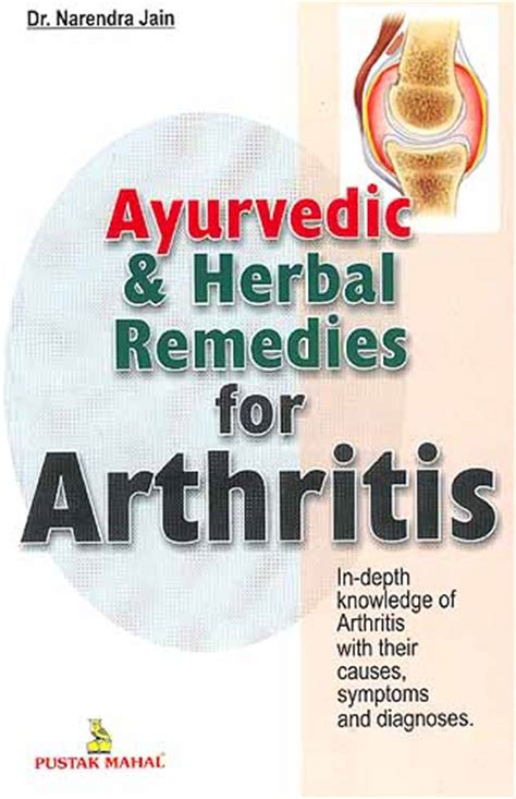 herbal remedies for arthritis picture 11