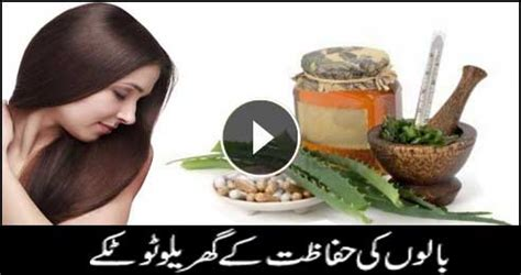 www ary digital with homeopathic treatment picture 4